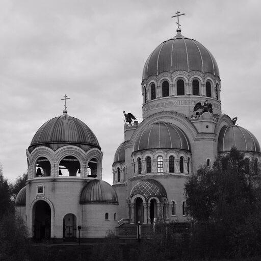 Храм Живоначальной Троицы в Орехово-Борисово в память тысячелетия Крещения Руси