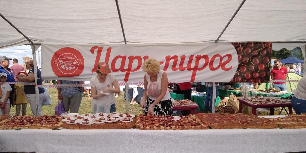Гастрономический фестиваль «Жигулевская вишня»