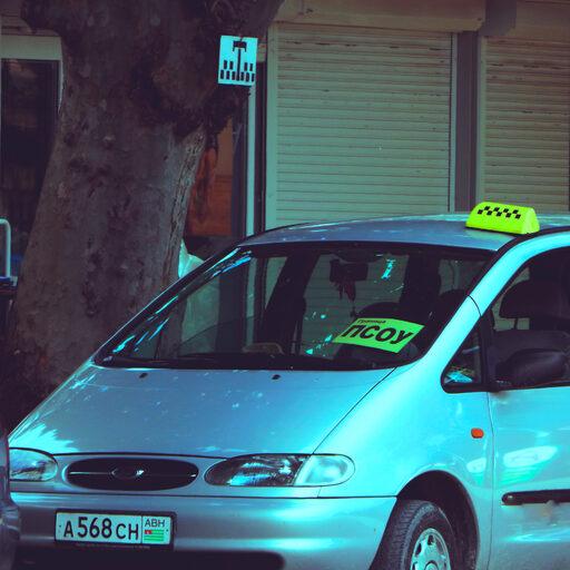 Стоянка такси. Гагра