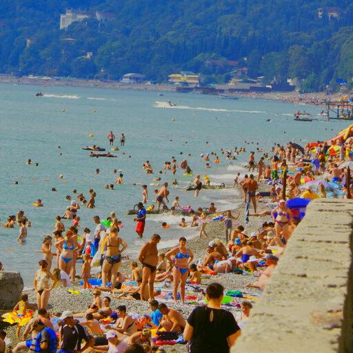 Гагра. Пляж
