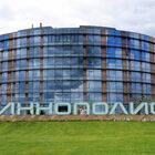 Иннополис— самый молодой город России