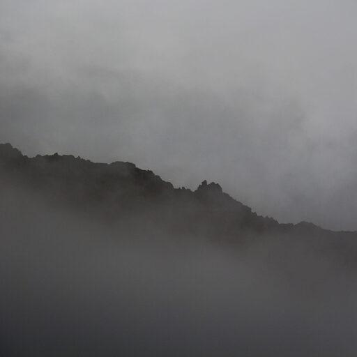 Исландия. Мьоуифьордюр.