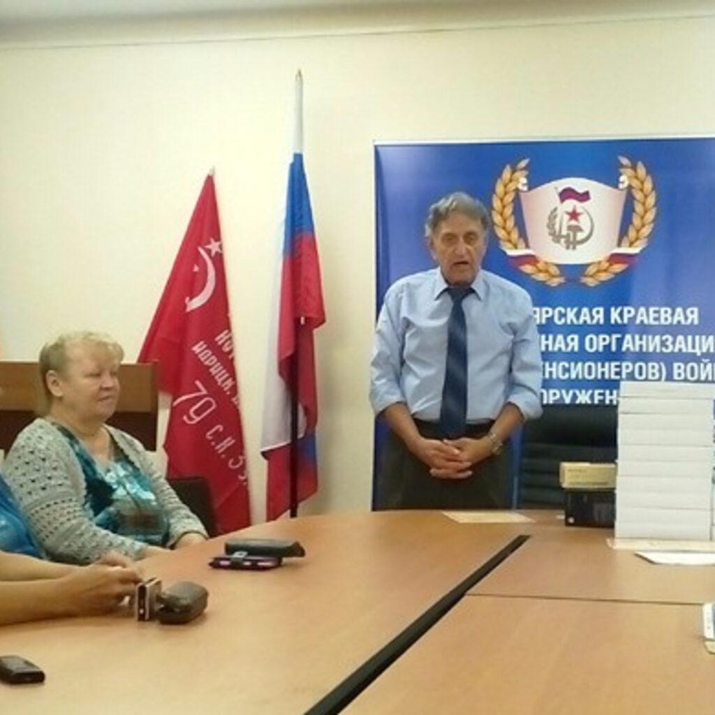 Совет ветеранов в Красноярске подводит итоги фотоконкурса