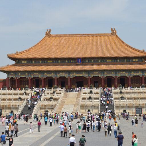 В Пекин на 4 дня.