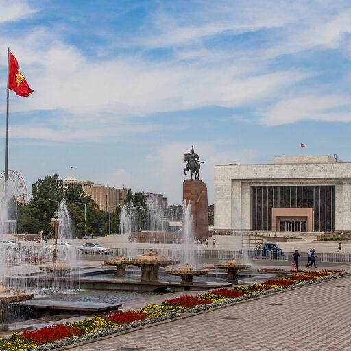 Бишкек. Азия с советским налетом