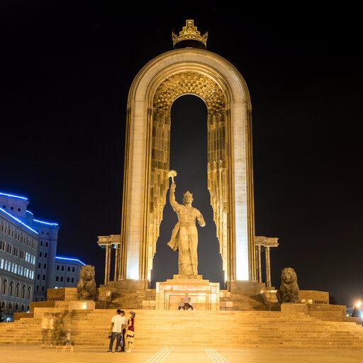 Урал-Памир (Часть 4) Душанбе